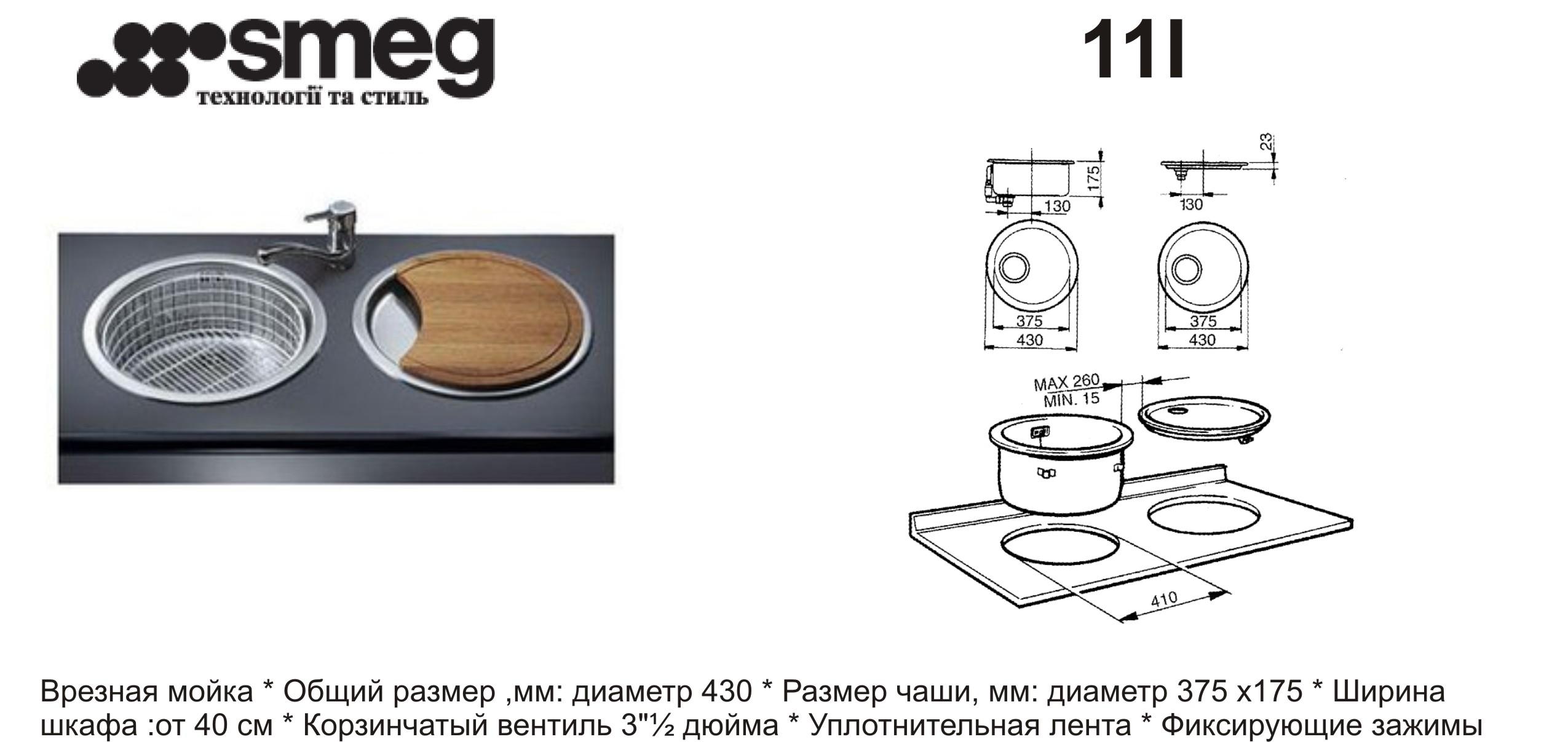 http://www.btmarket.com.ua/img_upl2/11I_1.jpg