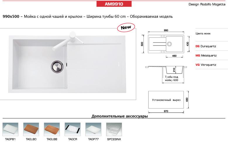 http://www.btmarket.com.ua/img_upl2/AM9910_1.jpg