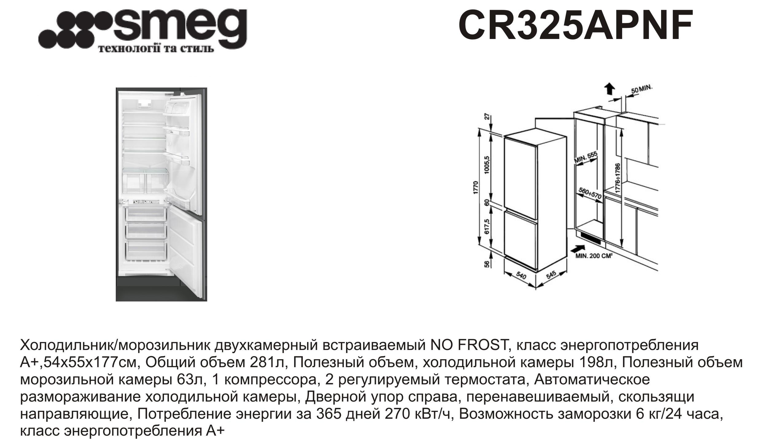Купить Кухонный Диван В Москве