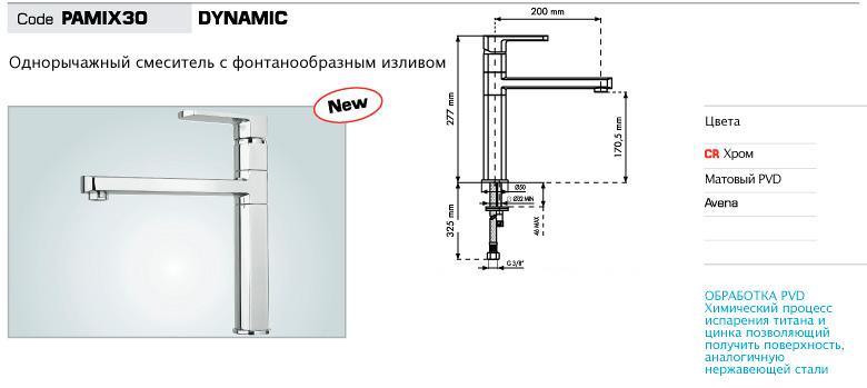 http://www.btmarket.com.ua/img_upl2/MGG30_1.jpg