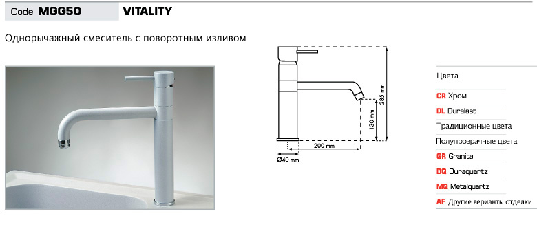 http://www.btmarket.com.ua/img_upl2/MGG50_1.jpg