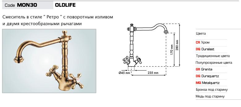 http://www.btmarket.com.ua/img_upl2/MON30_1.jpg
