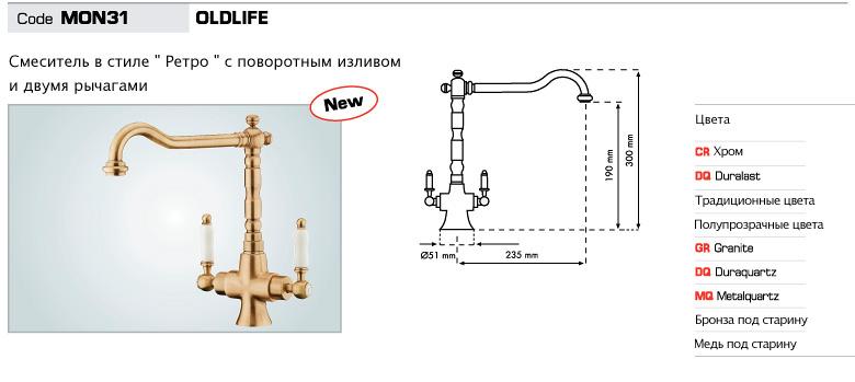 http://www.btmarket.com.ua/img_upl2/MON31_1.jpg
