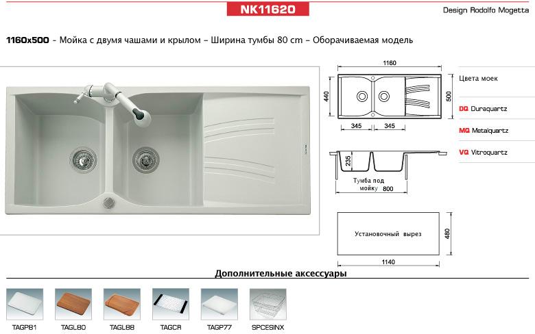http://www.btmarket.com.ua/img_upl2/NK11620_1.jpg