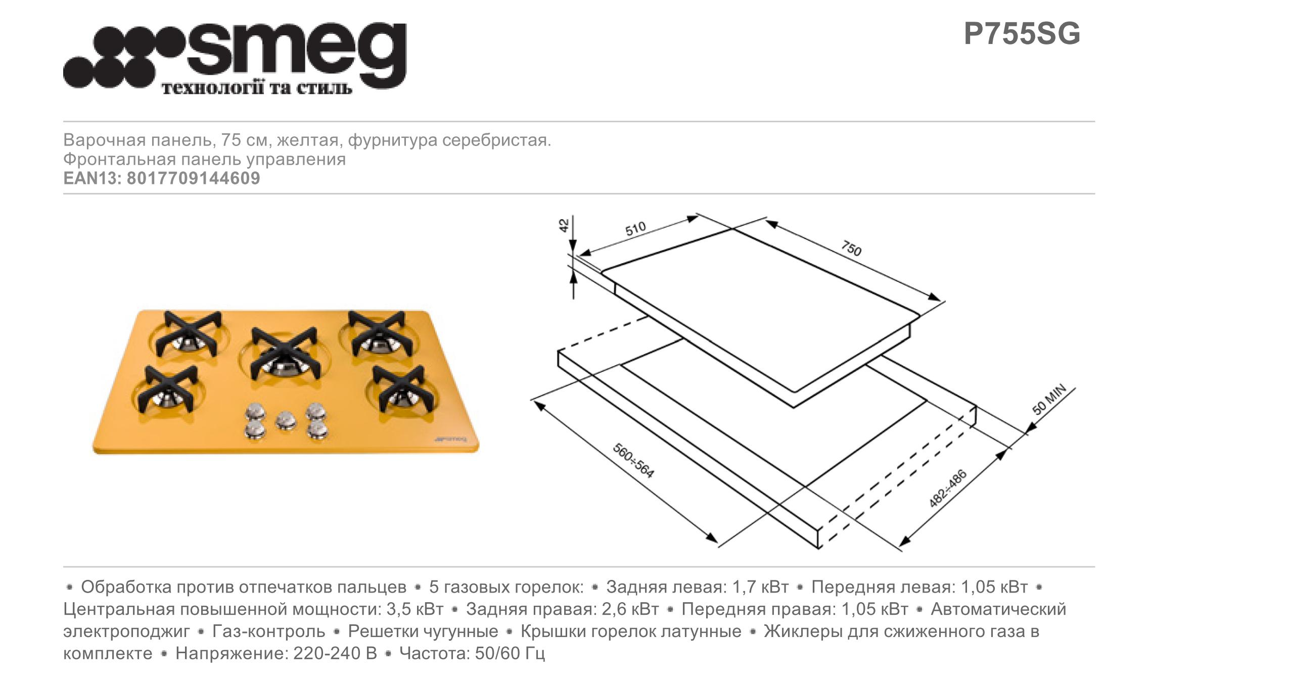 http://www.btmarket.com.ua/img_upl2/P755SG_mini.jpg