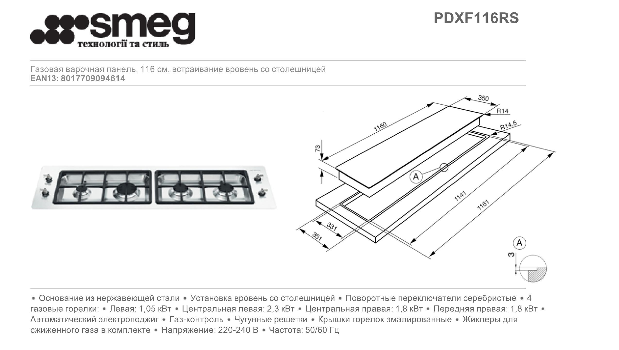 http://www.btmarket.com.ua/img_upl2/PDXF116RS_mini.jpg