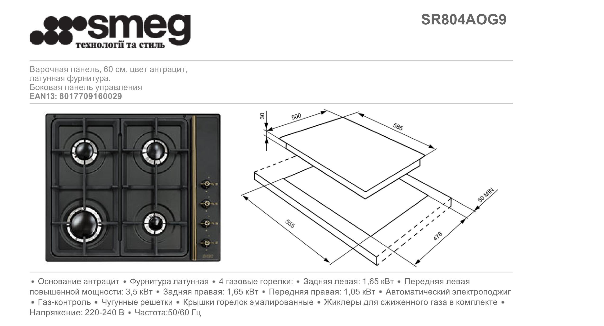 http://www.btmarket.com.ua/img_upl2/SR804AOG9_mini.jpg
