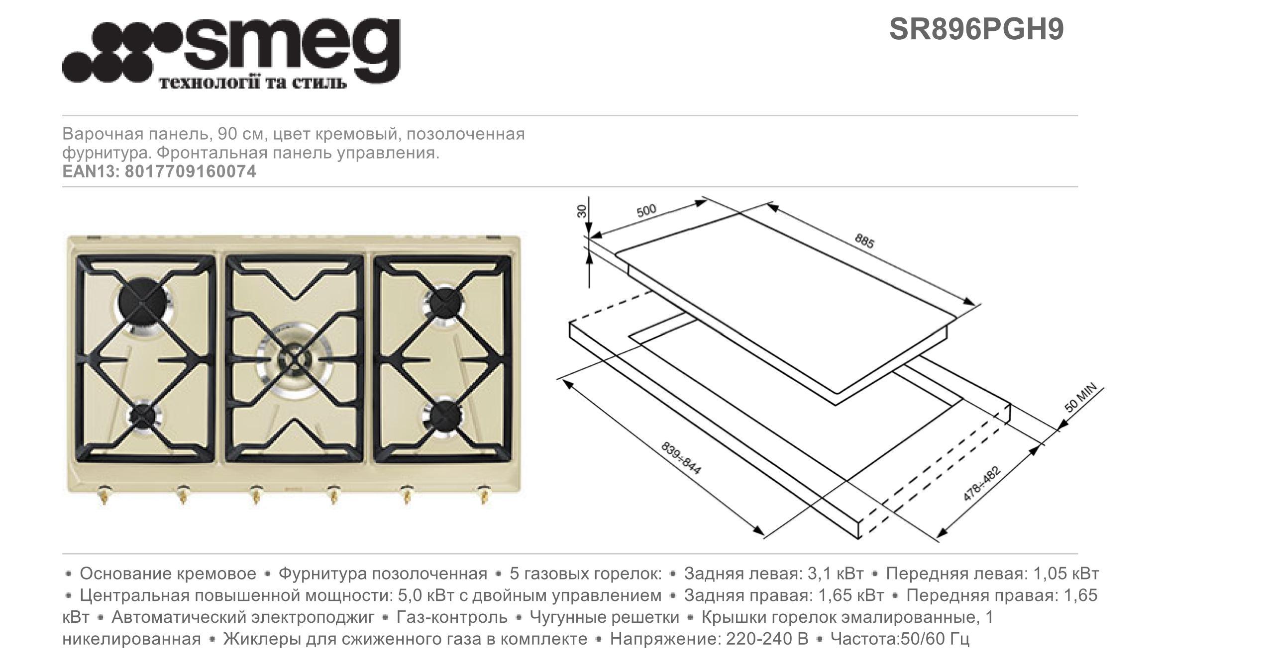 http://www.btmarket.com.ua/img_upl2/SR896PGH9_mini.jpg