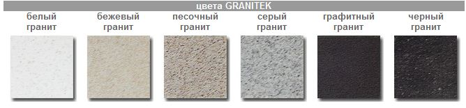 http://www.btmarket.com.ua/img_upl2/Snimok_41.jpg