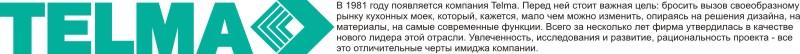 http://www.btmarket.com.ua/img_upl2/Telma.jpg