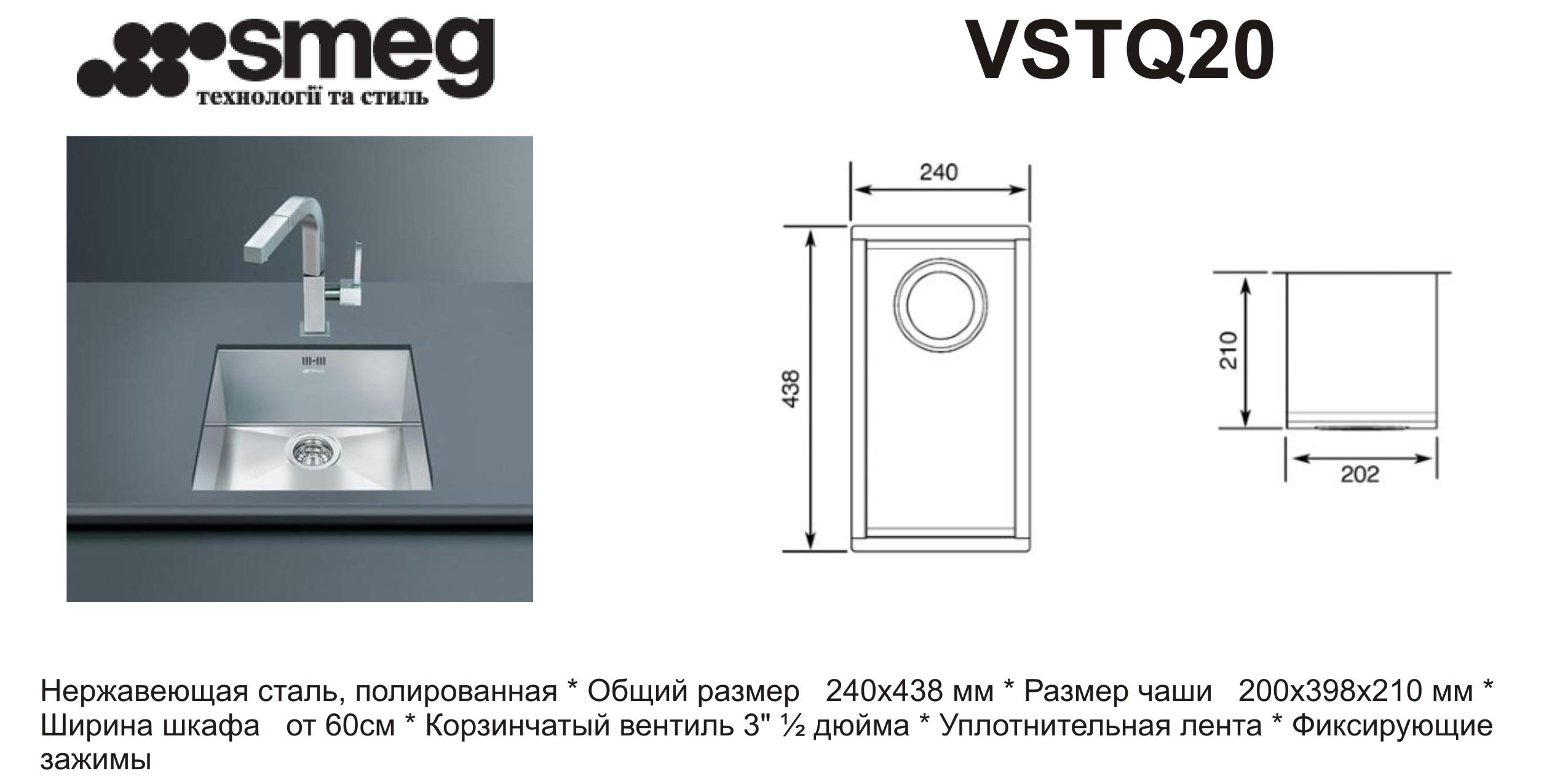 http://www.btmarket.com.ua/img_upl2/VSTQ20_1.jpg