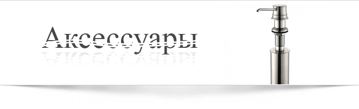 http://www.btmarket.com.ua/img_upl2/ka3331-700x212.png