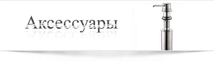 http://www.btmarket.com.ua/img_upl2/ka3331-700x212_1.png
