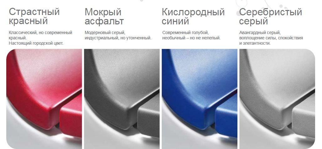 http://www.btmarket.com.ua/img_upl2/khroma_colors.jpg
