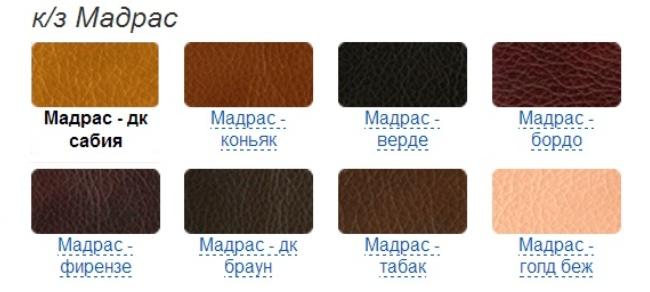 http://www.btmarket.com.ua/img_upl2/madras.jpg