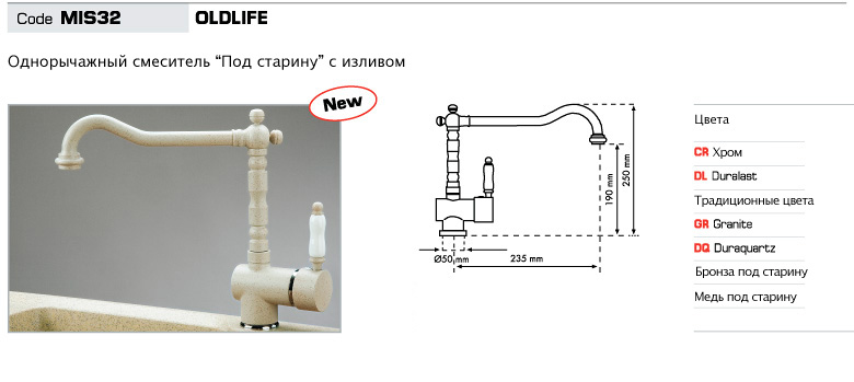 http://www.btmarket.com.ua/img_upl2/mis32_1.jpg