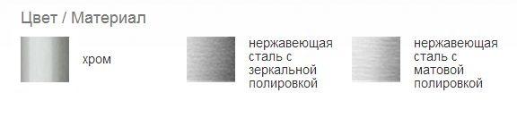 http://www.btmarket.com.ua/img_upl2/steel.JPG