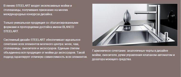 http://www.btmarket.com.ua/img_upl2/steelart1.JPG