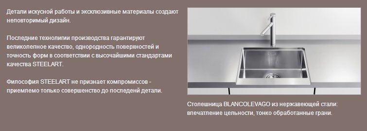http://www.btmarket.com.ua/img_upl2/steelart3.JPG